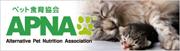 ペット食育協会(APNA)